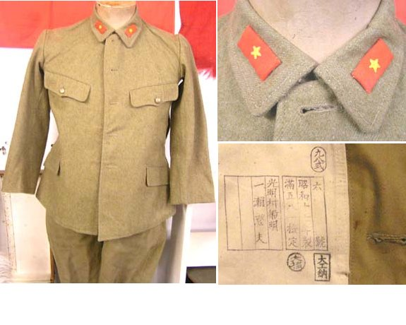 AXIS031. JAPANESE WORLD WAR TWO SOLDIER'S KHAKI UNIFORM