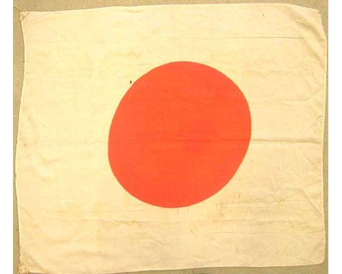 AXIS055. JAP WORLD WAR TWO HINOMARU or personal battle flag