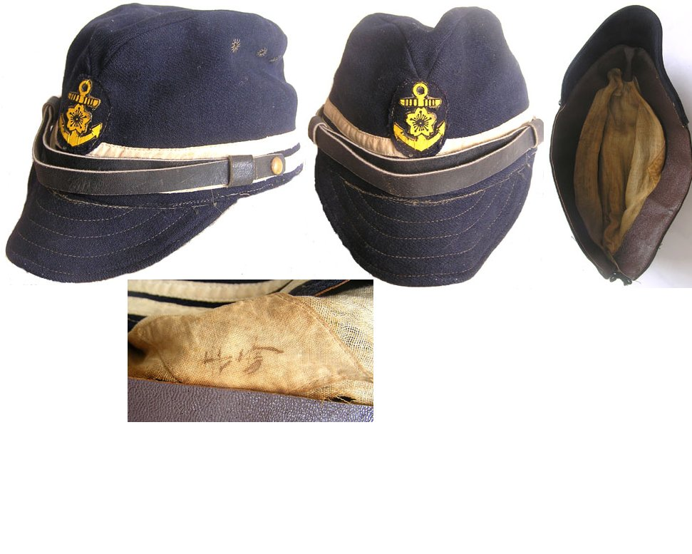 AXIS039. JAPANESE WWII SENIOR NAVAL OFFICERS FIELD CAP
