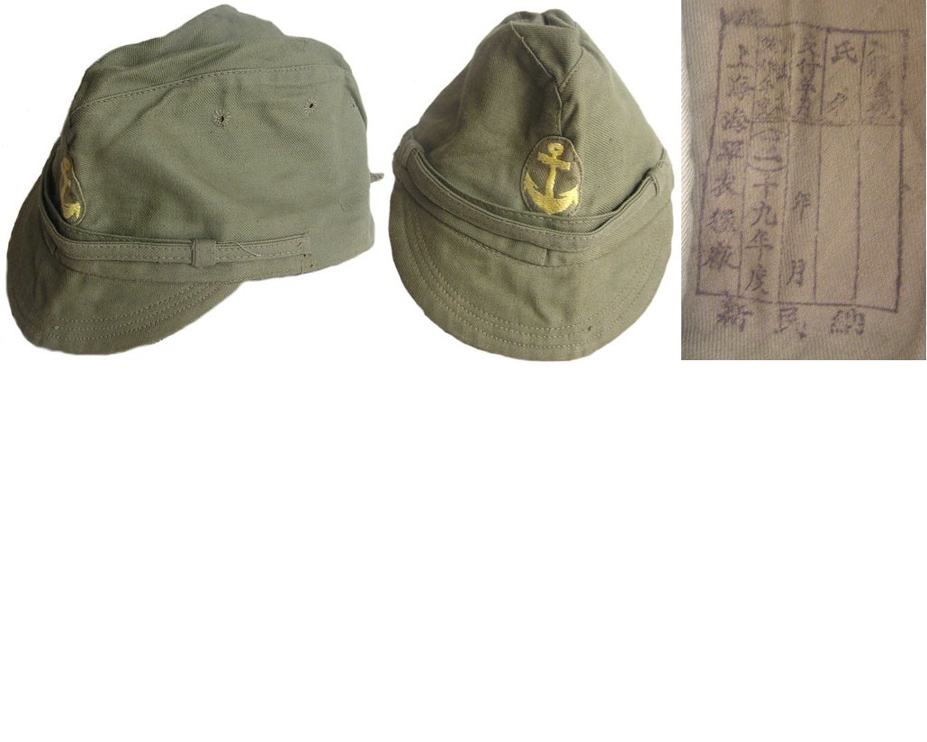 AXIS041. JAPANESE WWII MARINE FIELD CAP - Shanghai Depot 1944