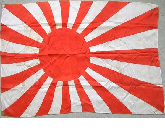 AXIS054. JAPANESE WORLD WAR TWO PERIOD NAVAL OR BATTLE FLAG