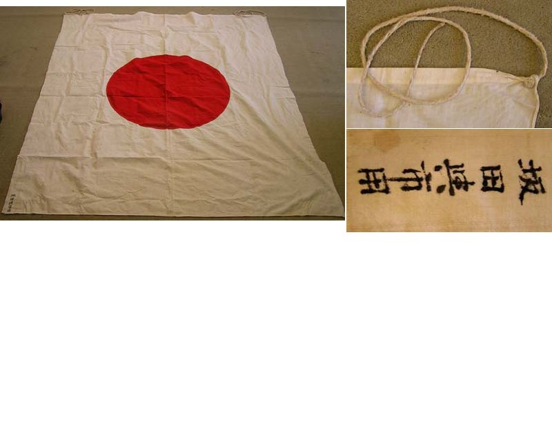 AXIS056. JAPANESE WORLD WAR TWO PERIOD NATIONAL FLAG