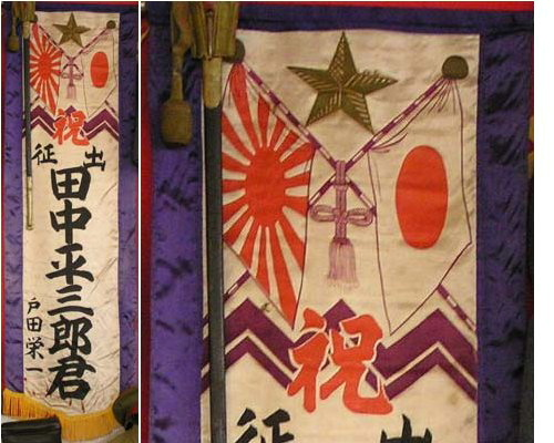 AXIS057. WORLD WAR TWO SILK ARMY CELEBRATION BANNER