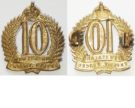 B04/027. 10th REINFOREMENTS collar badge, voided 10 within fern