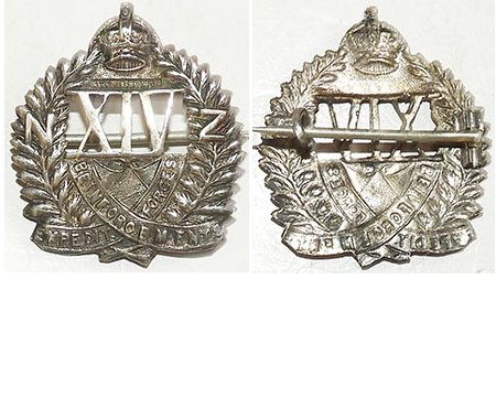 B04/056a. 14th REINFORCEMENTS silver collar size badge