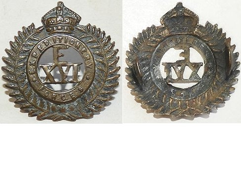 B04/069. 16th REINFORCEMENTS voided collar badge, E over XVI