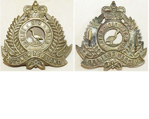 B04/094a	20th REINFORCEMENTS collar badge, voided type, brass
