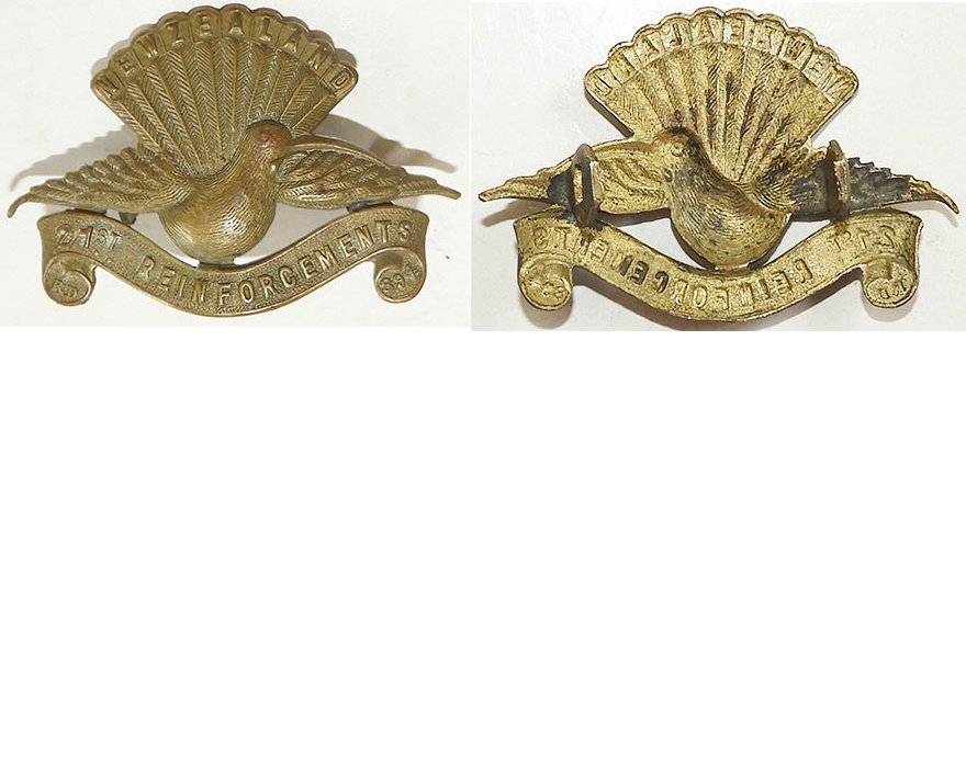 B04/097. 21st REINFORCEMENTS cap badge