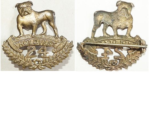 B04/117. 24th REINFORCEMENTS cap badge, small size, brass