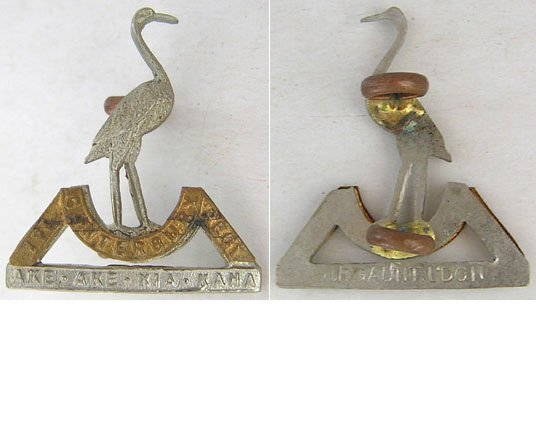 B06/008a. 1st (CANTERBURY) REGIMENT right collar, bi-metal