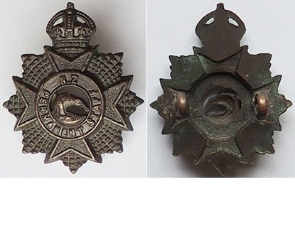B08/304a. NZ PERMANENT STAFF, bronze right collar, Kiwi centre K