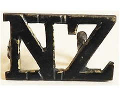 B12/030. NZ, small size straight, blackened brass