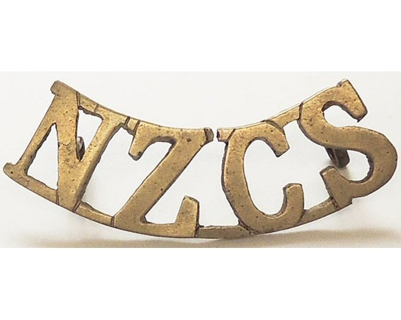 B12/057. NZCS curved, round lugs
