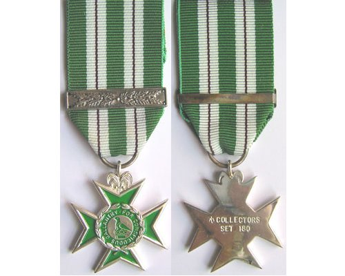 BC0572. RHODESIA PRISON CROSS FOR GALLANTRY, second award bar