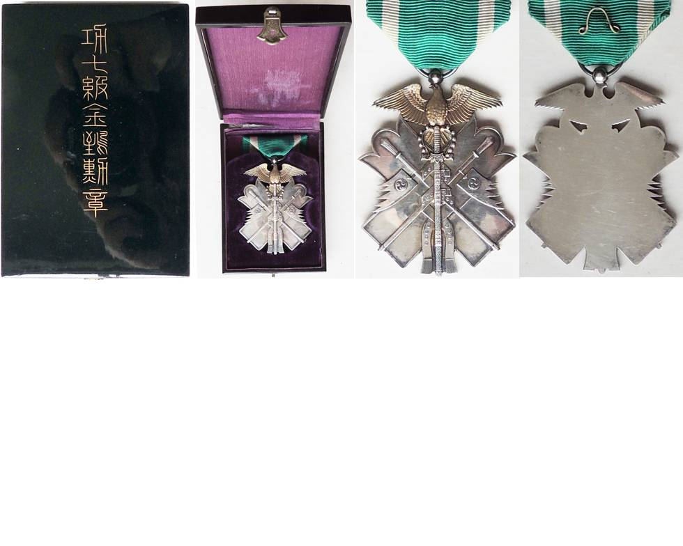 FM0815. ORDER OF THE GOLDEN KITE 7th Class, cased