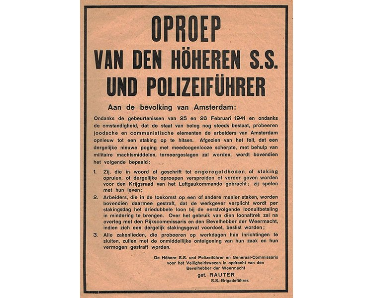 DOC058. ORIGINAL DUTCH SS & POLICE POSTER 1941