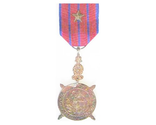 FM0071. KHMER REPUBLIC NATIONAL DEFENCE MEDAL in bronze
