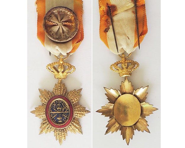 FM0470. ROYAL ORDER OF CAMBODIA, French Colonial Issue 1896-1948