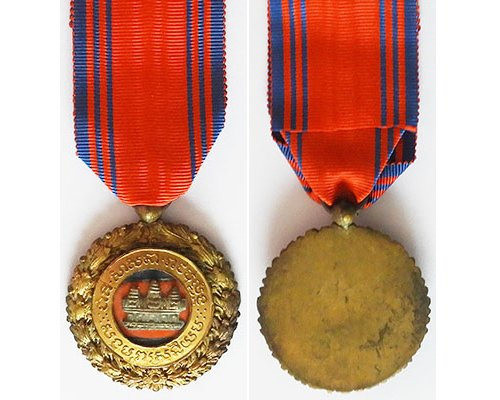 FM0472. CAMBODIA PEOPLE'S SOCIALIST COMMUNITY MEDAL.