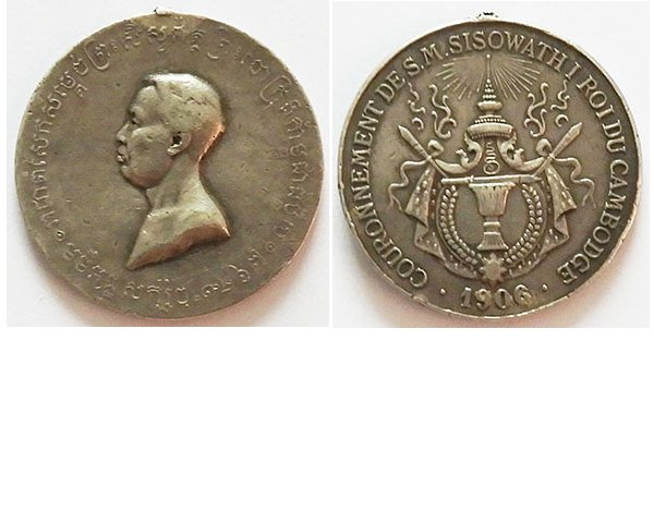 FM0474. CAMBODIA CORONATION MEDAL OF KING SISOWATH I 1906