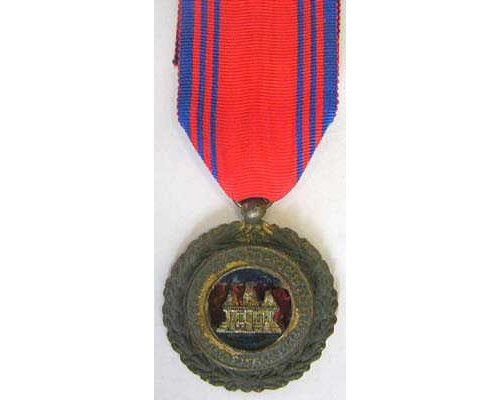 FM0478. PEOPLE'S SOCIALIST COMMUNITY MEDAL.