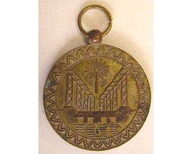 FM0478. CAMBODIA NATIONAL CONSTRUCTION MEDAL - HYDROELECTRIC DAM