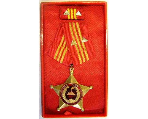 FM0492. THE NATIONAL DEFENCE DECORATION, 2nd Class