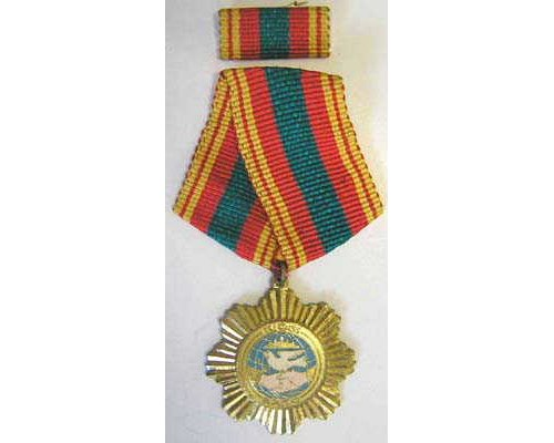 FM0499. THE FRIENDSHIP MEDAL