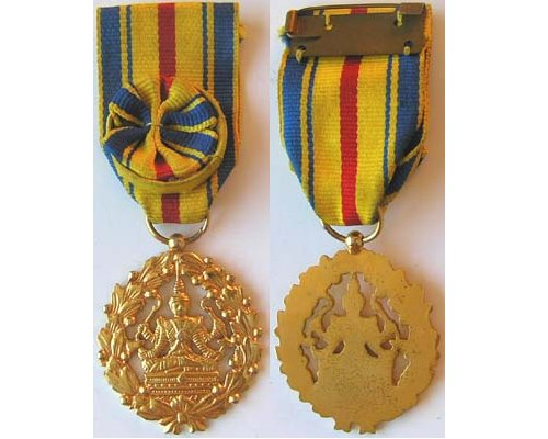 FM0522. MEDAL OF LABOUR, 1st class gold with rosette on ribbon