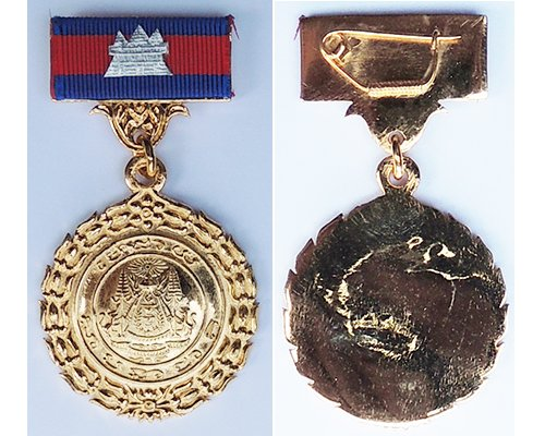 FM0525. DECORATION OF NATIONAL CONSTRUCTION, 1st  Class gold