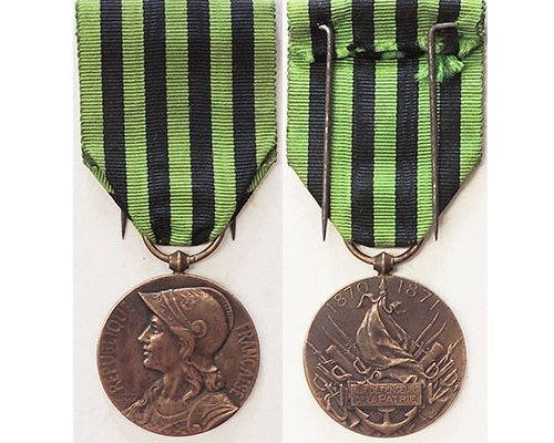 FM0592. FRANCE FRANCO-PRUSSIAN WAR MEDAL 1870-71