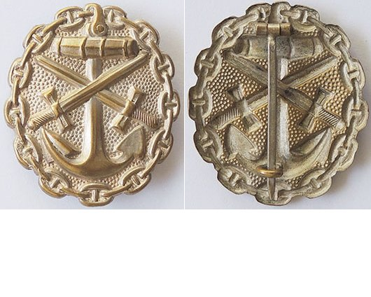 FM0626. GERMAN 1914 NAVAL WOUND BADGE IN SILVER