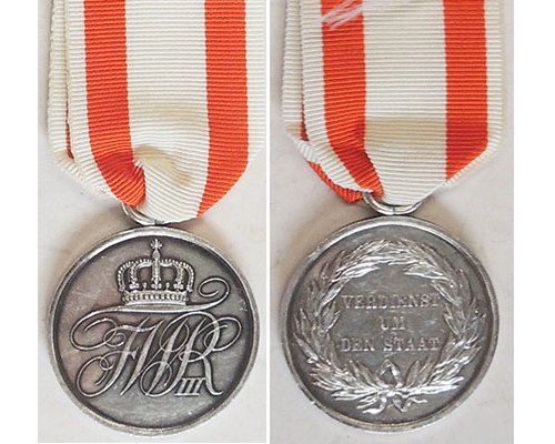 FM0631. PRUSSIA STATE SERVICE MEDAL large silver medal