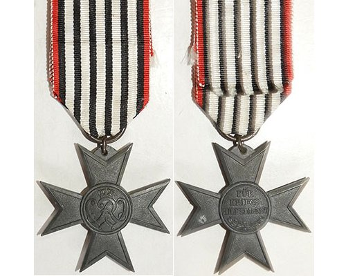 FM0633. PRUSSIA WAR SERVICE CROSS 1915, grey metal