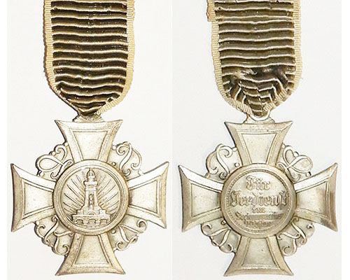 FM0634c. PRUSSIAN WAR VETERAN'S ORGANISATION, silver Cross