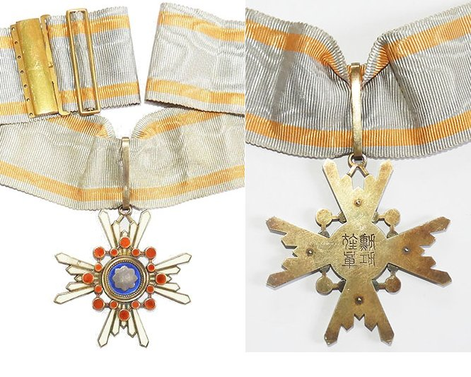 FM0722. JAPAN ORDER OF THE SACRED TREASURE, 3rd  Class