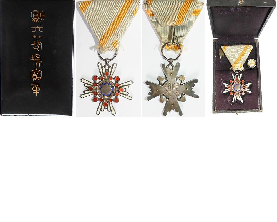 FM0724. JAPAN ORDER OF THE SACRED TREASURE, 6th Class