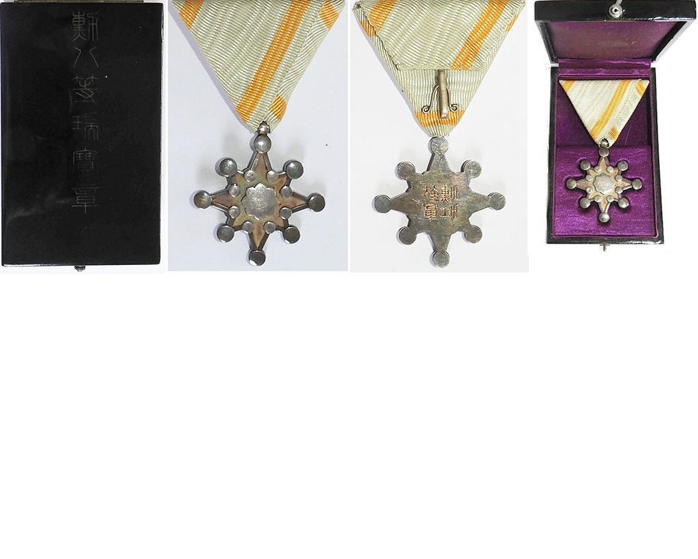 FM0726. JAPAN ORDER OF THE SACRED TREASURE 8th Class