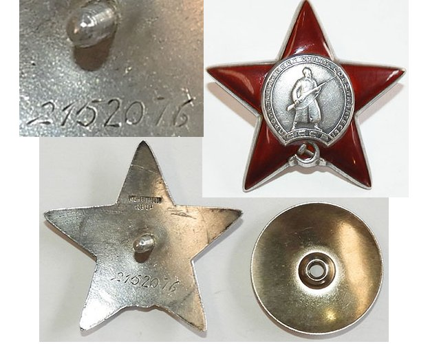 FM0776. SOVIET ORDER OF THE RED STAR, #2152076