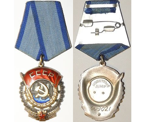 FM0784. SOVIET ORDER OF THE RED BANNER OF LABOUR