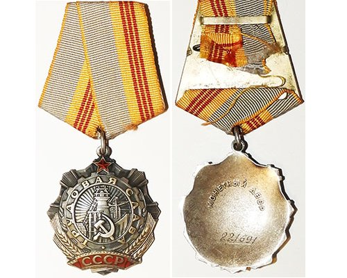 FM0785. SOVIET ORDER OF LABOUR GLORY