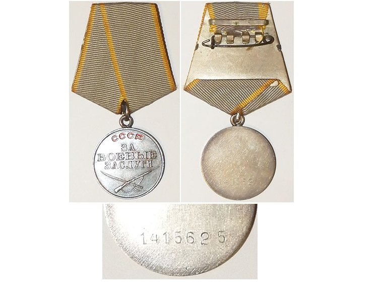 FM0787. SOVIET MEDAL FOR BATTLE MERIT, silver