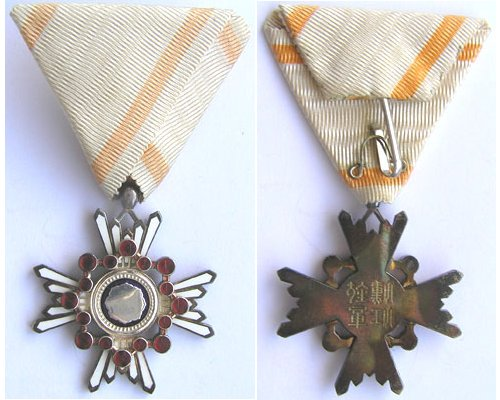 FM0812. JAPANESE ORDER OF THE SACRED TREASURE, 6th Class