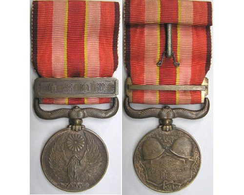 FM0821. JAPAN MANCHURIA INCIDENT MEDAL 1931-34