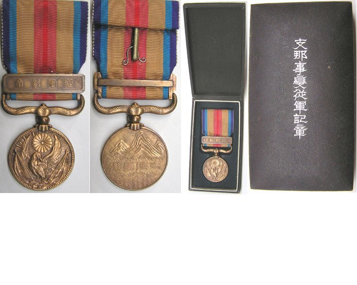 FM0822. CHINA INCIDENT MEDAL 1937