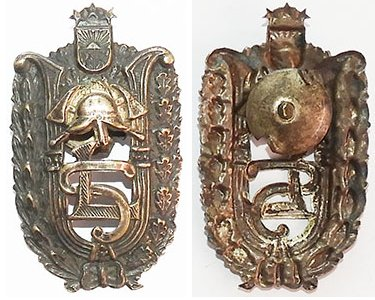 FM0834. LATVIAN FIRE BRIGADE BADGE OF HONOUR