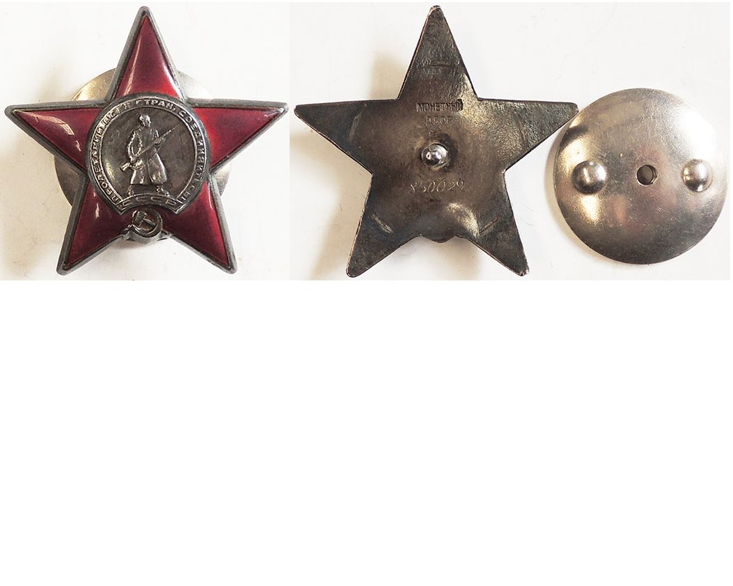 FM0856. ORDER OF THE RED STAR, #850029 (Awarded 1943)