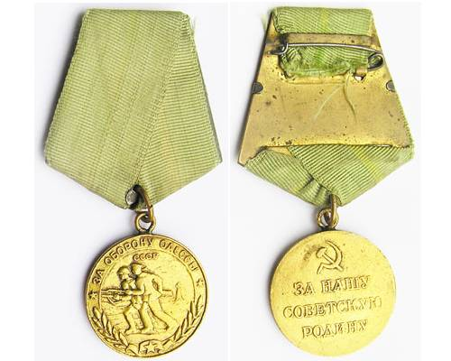 FM0868. USSR DEFENCE OF ODESSDA MEDAL 1942