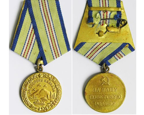 FM0872. USSR DEFENCE OF THE CAUCASUS MEDAL 1944