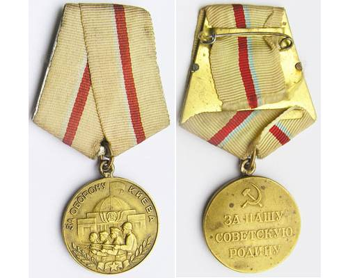 FM0871. USSR DEFENCE OF KIEV MEDAL